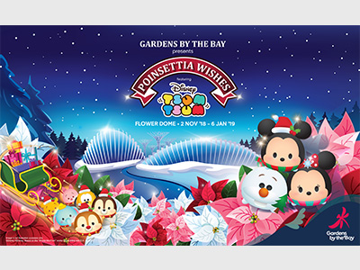 POINSETTIA WISHES FEATURING DISNEY TSUM TSUM FLORAL DISPLAY